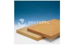 PAROC High Temperature Slab