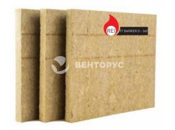 ROCKWOOL FT BARRIER D