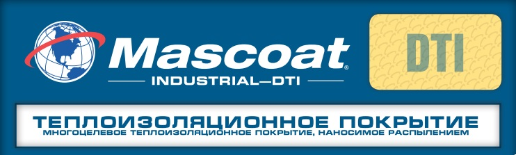 Баннер Mascoat Industrial-DTI