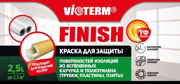 VIOTERM FINISH